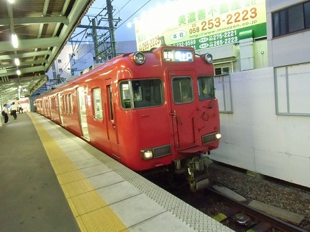 829-6038