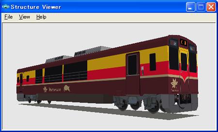 WKT-550_1