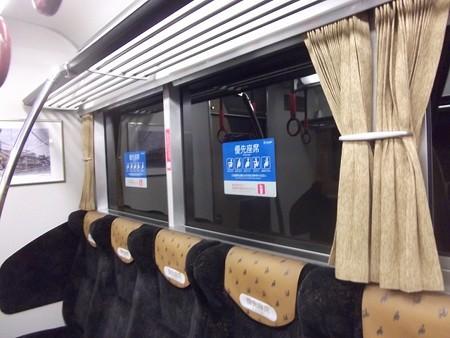 80EN-車端窓