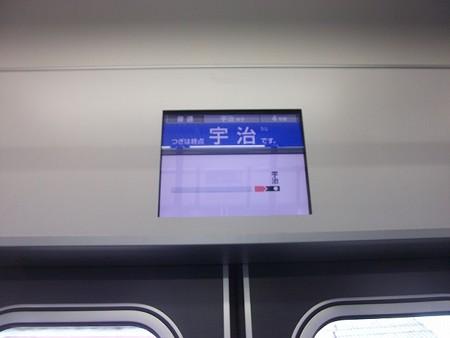 写真: 130-LCDモニタ