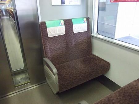 250-固定座席2