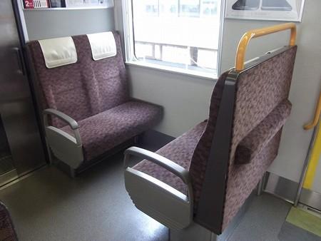 250-固定座席