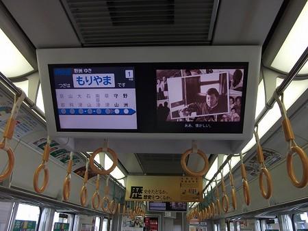 250-LCD