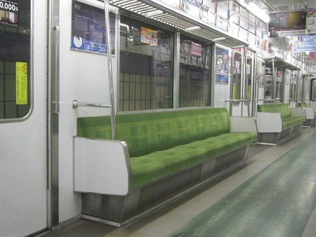 ms20-7人掛け