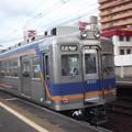 Photos: n6009