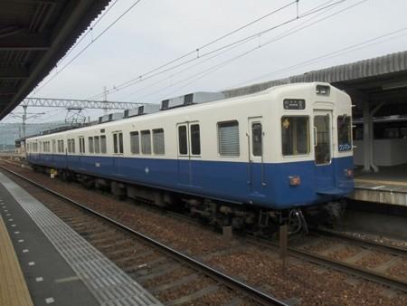 ns1560_oc
