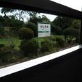 Photos: 階上(はしかみ)駅 車窓から