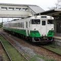 Photos: JR石巻線 キハ48形 前谷地駅