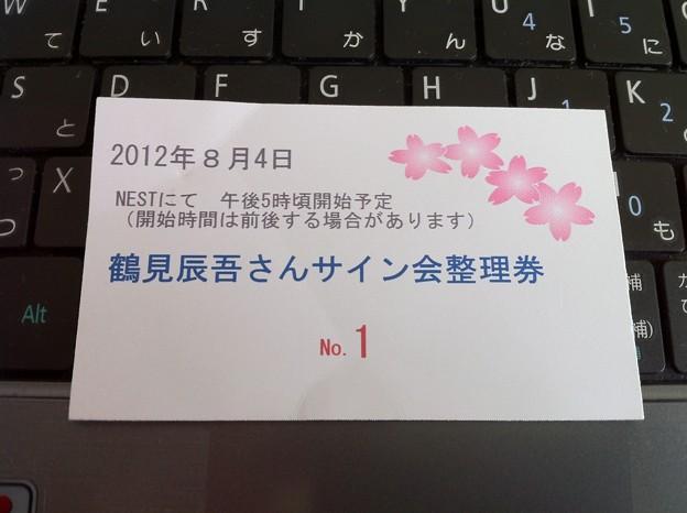 Photos: サイン会整理券