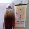 Photos: 20120813朝食