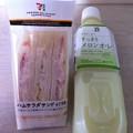 写真: 20120831朝食