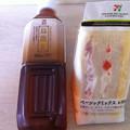 写真: 20120920朝食