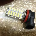 写真: フォグ用LED