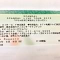 写真: スキャンダルチケット