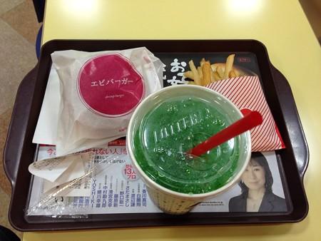 20130823昼食