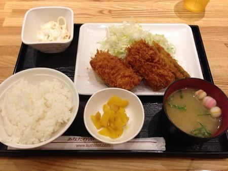 8月25日 昼食