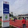 写真: 旭川ハーフマラソンスタートゲート