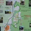 Photos: 福原農園周辺のウォーキングコース