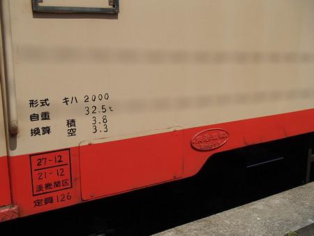 P4281304