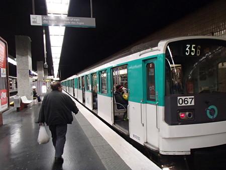 PA052431