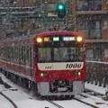 写真: 京急×雪