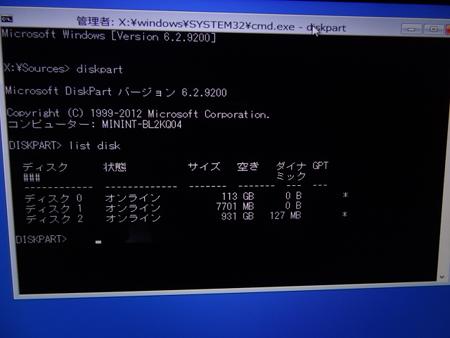 Windows8Install-010-DiskPartListDisk