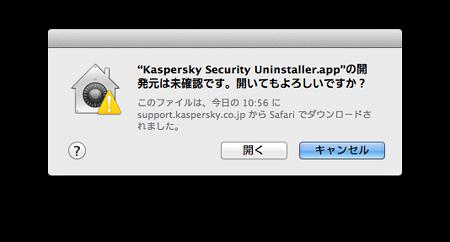 Kaspersky-Internet-Security-For-Mac-02