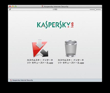Kaspersky-Internet-Security-For-Mac-05