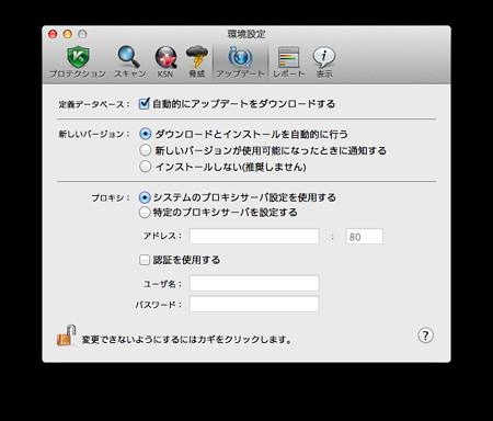 Kaspersky-Internet-Security-For-Mac-17