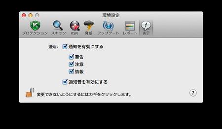 Kaspersky-Internet-Security-For-Mac-19