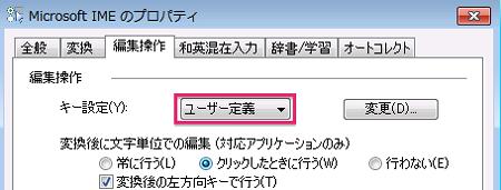 com-microsoft-rdc-mac-win-kana-eisuu-09