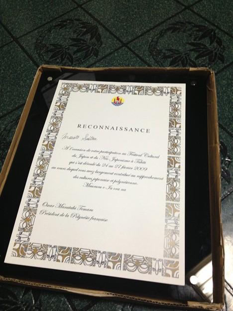 探し物をしていたら懐かしいものが出てきたwタヒチ大統領からの感謝状…