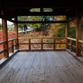 Photos: 東福寺・方丈庭園12