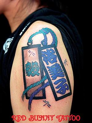 文字 Letter タトゥー デザイン tattoo ワンポイント
