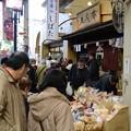 Photos: 大須商店街02