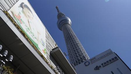 東京スカイツリー #320