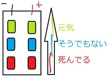 バッテリー_1