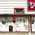 Julia's Store 7-14-13