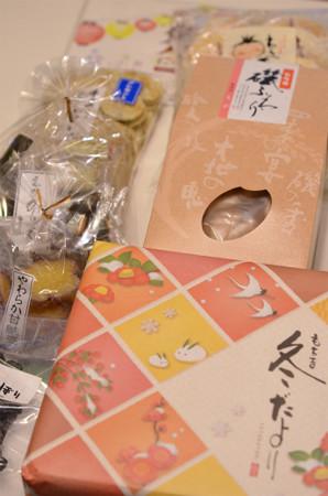 もち吉11月お届け分 (3)