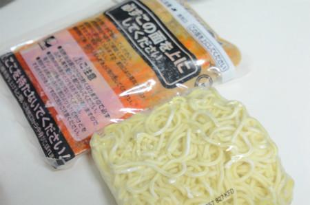 レンジだけ!担々麺 (5)