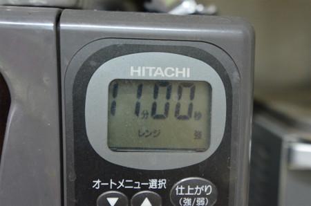 レンジだけ!担々麺 (8)