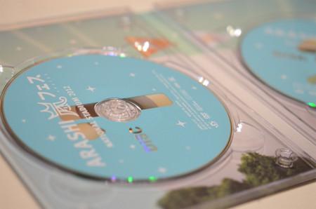 嵐フェス初回限定DVD (4)