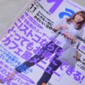 写真: Mart2012年11月号 (1)