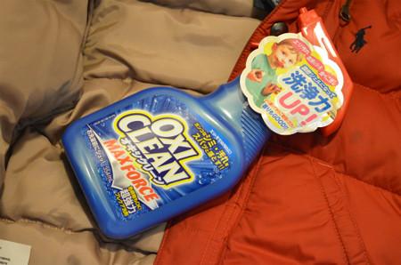 子供のダウンジャケット丸洗い (6)
