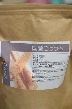 ごぼう茶 (1)