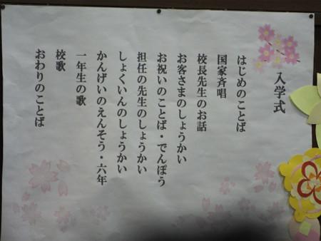 20130409 (1)