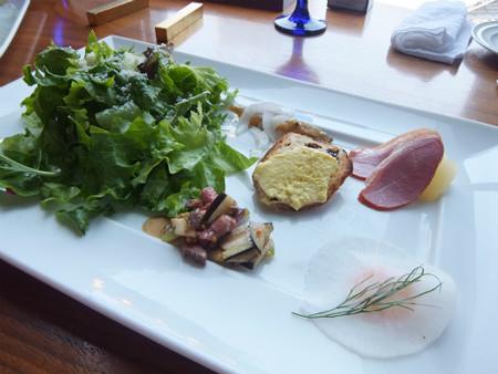 Sky Dining & Bar ブルーバード