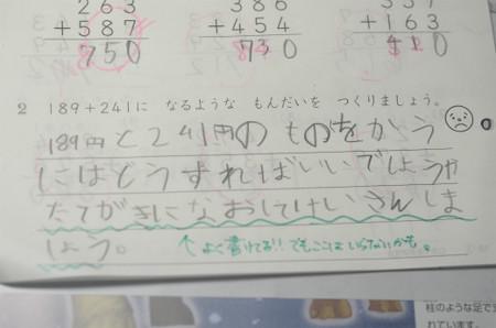 20130530 (2)
