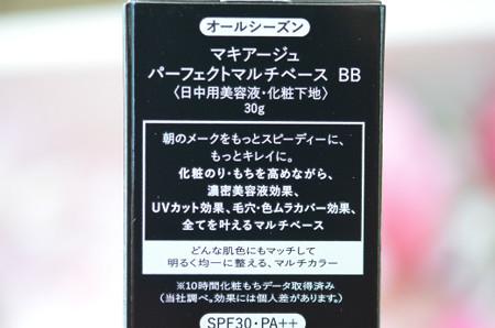 MPMBB (3)