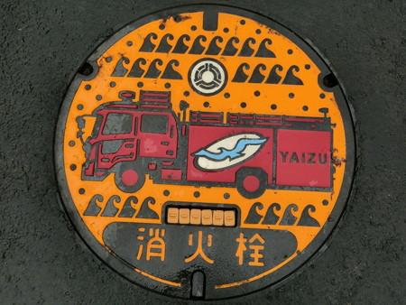 CIMG6000 のコピー